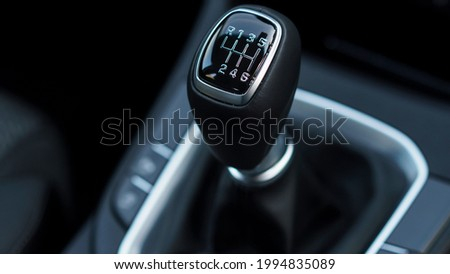 manual transmission gearshift stick, car interior close-up view Stock photo ©