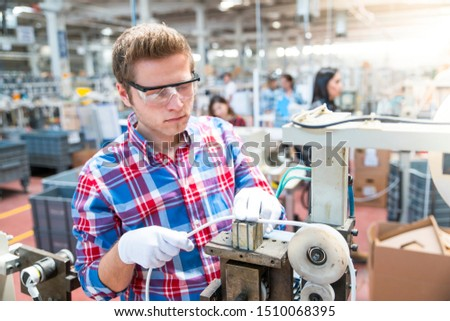 Manual worker working at a factory