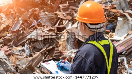 Manufacture worker check recycled plastic product the waste recycling plant,Recycling is processing used materials. #1447971299