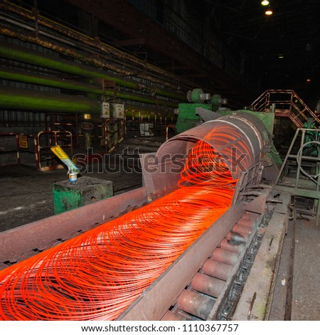 Manufacturing Wire Steel Works. Iron and Steel Metallurgical Plant. Continuous metallurgical production.