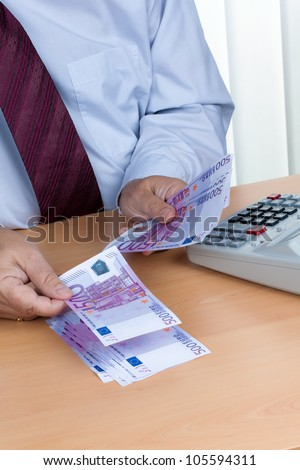 many euro banknotes of the european union. - stock photo