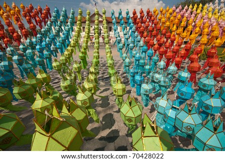 stock photo : many lantern at north thailand loykrathong festival