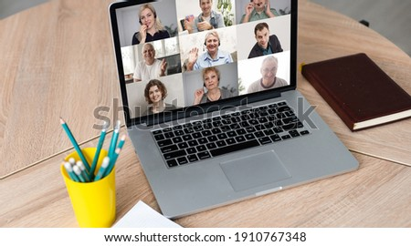 Many portraits faces of diverse young and aged people webcam view, while engaged in videoconference on-line meeting lead by businessman leader. Group video call application easy usage concept