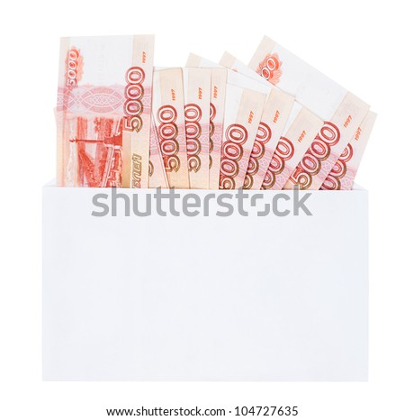 many 5000 rouble bills (the biggest Russian note) in an envelope