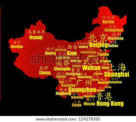 Map of China with Chinese Cities in English and Chinese