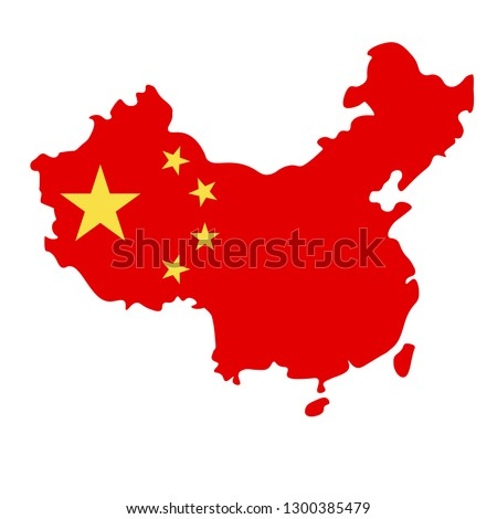 map of China with flag inside. China map  illustration
