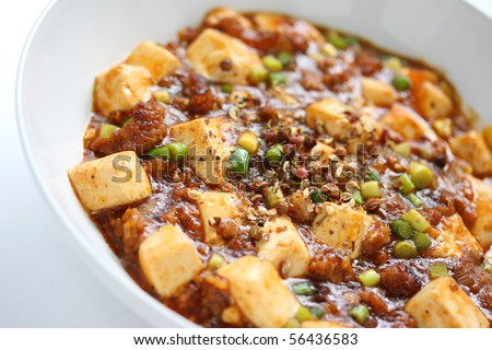 ... miso tofu dengaku mapo tofu mabo doufu mapo tofu mapo tofu mabo doufu