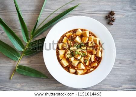 Mapo Tofu, Sichuan Tofu on a plate. Hong Kong cuisine, Chinese cuisine, Macao cuisine, Asian cuisine. Spicy tofu, chilli tofu. Restaurant menu.                                 #1151014463