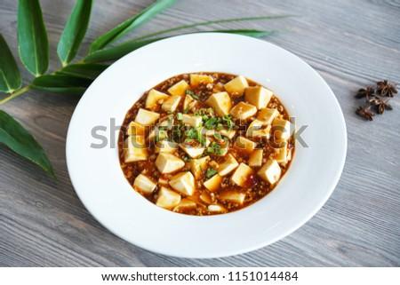 Mapo Tofu, Sichuan Tofu on a plate. Hong Kong cuisine, Chinese cuisine, Macao cuisine, Asian cuisine. Spicy tofu, chilli tofu. Restaurant menu.