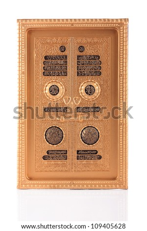 Maquette golden door of Kaaba in Makkah, Saudi Arabia - stock photo