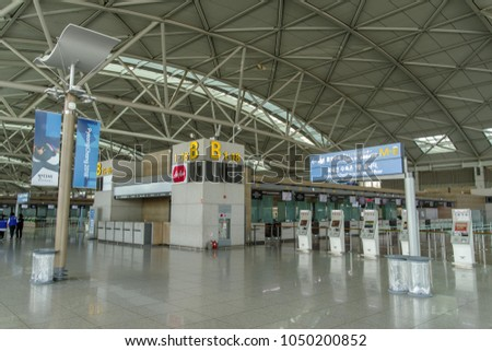 Mar 18,2018 at front of Check-in counter in Incheon airport, Incheon city, Korea #1050200852