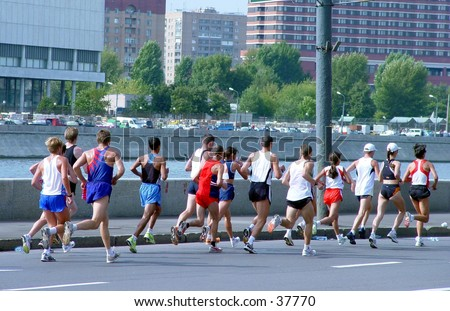 Marathon - stock photo