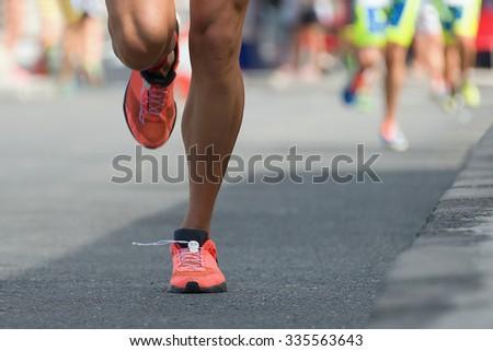Marathon runners #335563643