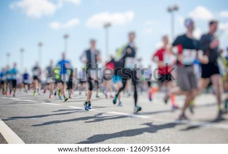 marathon runners background  #1260953164