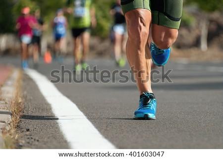 Marathon running in the morning light #401603047