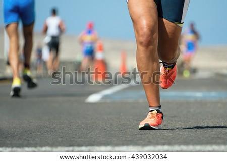 Marathon running race #439032034