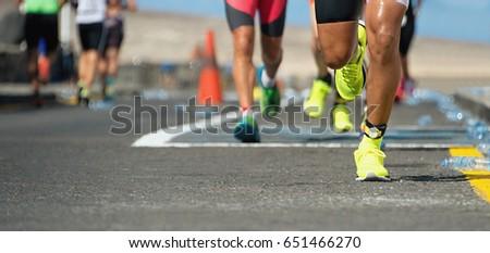 Marathon running race,drinks station at a marathon #651466270
