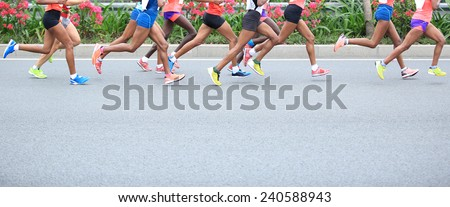 Marathon running race, people feet on city road  #240588943