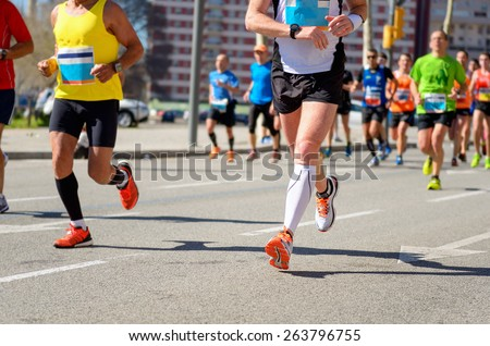 Marathon running race, people feet on road, sport, fitness and healthy lifestyle concept  #263796755
