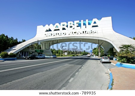 Marbella Arch in San Pedro on the Costa del Sol in Spain