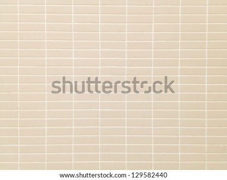 Marble Floor For Background Use. Tiled Marble Floor