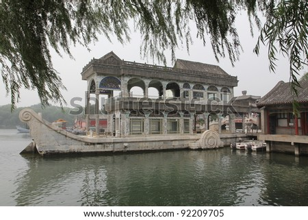 marble ship at summer palace in Beijing - stock photo