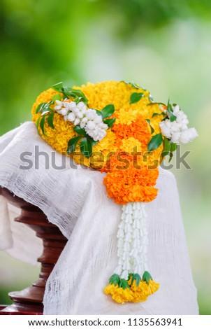 Marigold garland, flower garland texture background #1135563941