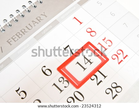 marker on calendar page showing February 14 Valentine's Day
