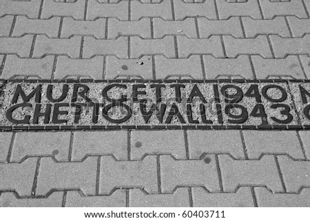 Markers of the Warsaw Ghetto Wall on the Sidewalk, Poland. The Warsaw Ghetto was the largest of the ghettos in Nazi-occupied Europe, located in occupied Poland during World War II.