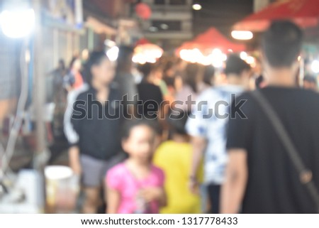 market blur and people at night Blurred background