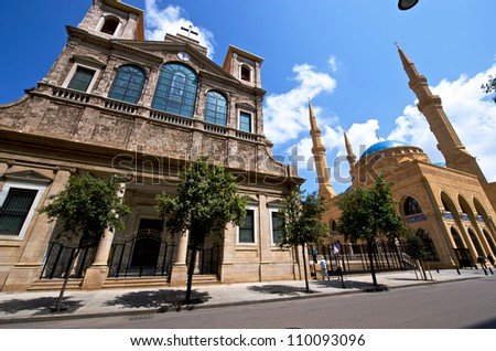 Maronite Cathedral of Saint George, Beirut, Lebanon