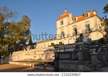 Marquis of Pombal House Palace and garden in Portugal #1116230867
