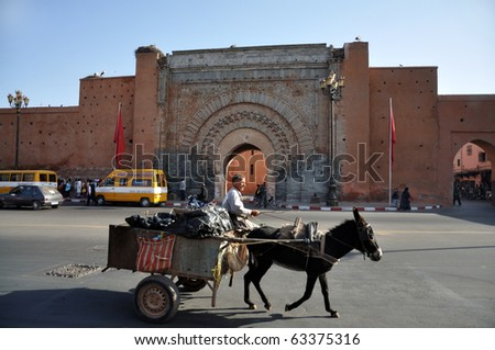 MARRAKESH - NOVEMBER 22: Bab Agnaou - one of the nineteen gates of Marrakech, Morocco on 22th of November 2008