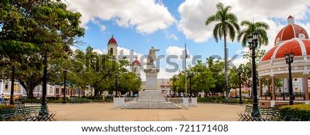 Marti Park of Cienfuegos, Cuba.
