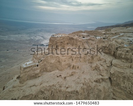 Masada fortress area Southern District of Israel Dead Sea area Southern District of Israel