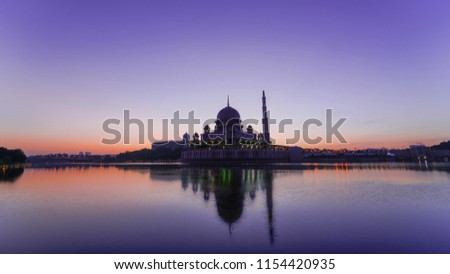 Masjid Putra & Prime Minister Office, Putrajaya with sunrise scenery on early  #1154420935