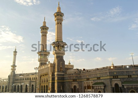 Masjidil Haram in Mecca, the holiest and most visited mosque for all Muslims.