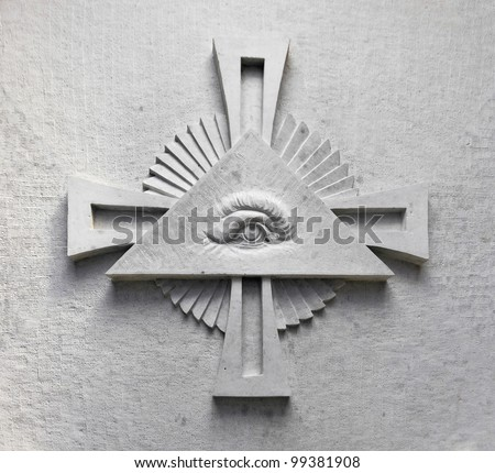 Masonic sign in the form of the cross of the knights Templar on the ceiling of the chapel in the Quinta da Regaleira in Sintra - Portugal