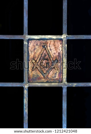 Masonic Symbol Detail on Iron Gate