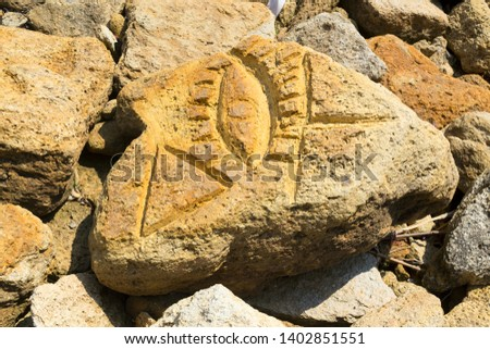 Masonic symbols carved in stone