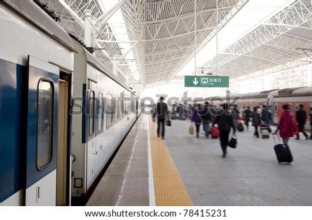 Mass rapid transit #78415231