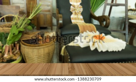 massage chair in spa health wellness club with wood table for montage display product #1388230709