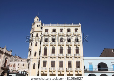 Matanzas, Cuba - city architecture. Old colonial architecture.