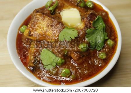 Matar paneer recipe restaurant style. Foto stock ©