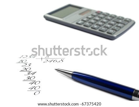 Mathematical calculations the handle and the calculator - stock photo