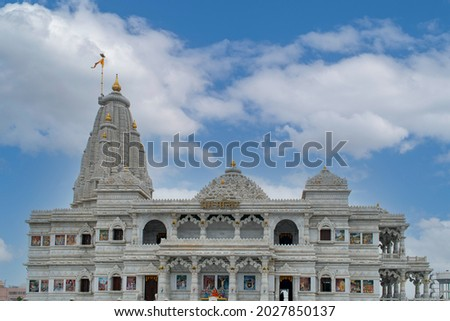 Mathura vrindavan prem mandir with cloudy weather.
