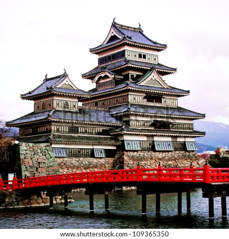 Matsumoto Castle, Japan