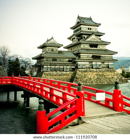 Matsumoto Castle, - one of te oldest in Japan