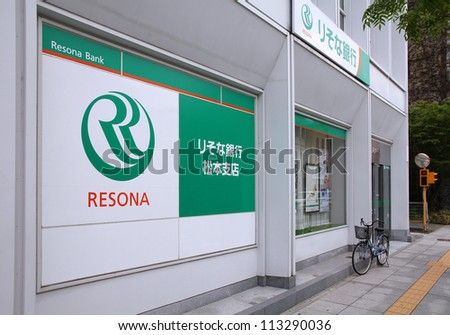MATSUMOTO, JAPAN - MAY 1: Resona Bank branch on May 1, 2012 in Matsumoto, Japan. Resona has 1400 branches and generated 186 billion yen net income for fiscal year ended in March 2012.