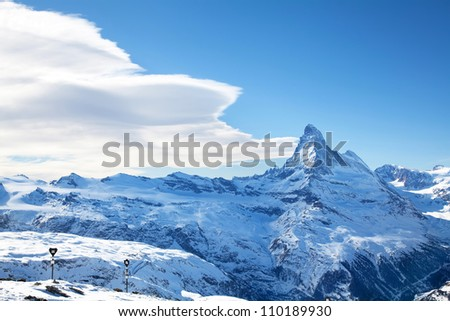 Matterhorn snowy peak in Zermatt Switzerland